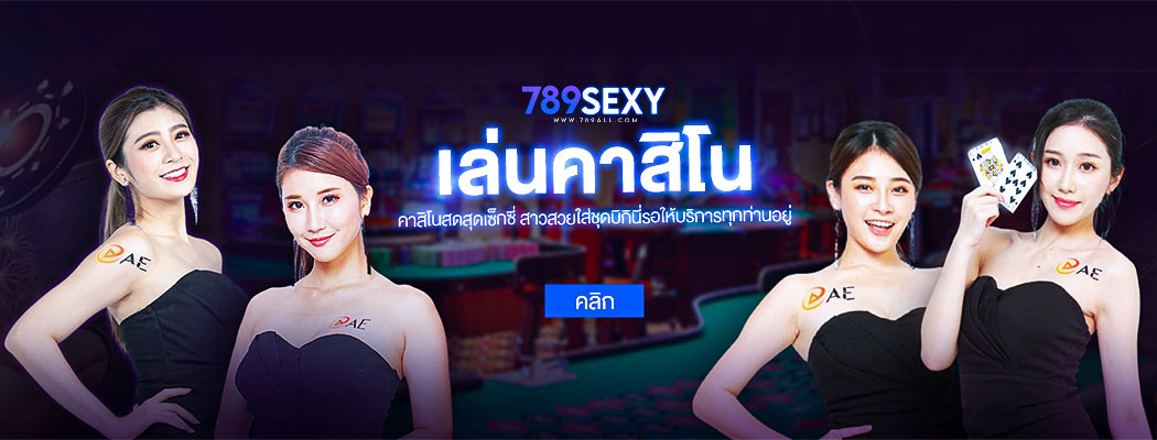banner sexy2